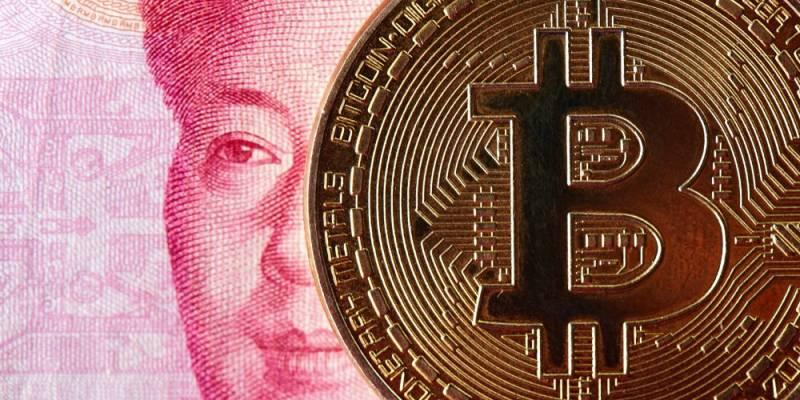 Confidencial! Los medios estatales de China acaban de encabezar Bitcoin a 1,4 mil millones de personas . Documento