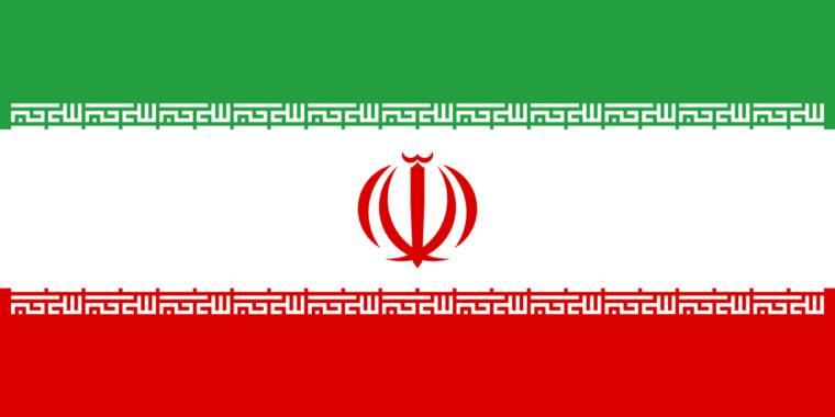 Piratas informáticos del estado de Irán atrapados con los pantalones bajados en videos interceptados